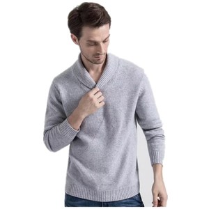 Men's Lapel Cashmere Cardigan